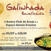 Rotary promove tradicional 'Galinhada' no próximo dia 1 de julho