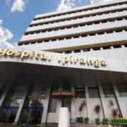 Hospital Ipiranga conquista certificação da Organização Nacional de Acreditação