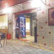Allez Café Cafeteria: o seu espaço  para degustar um bom café e fazer negócios